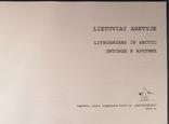 Литовцы в арктике на трех языках. Тираж 1000, фото №3