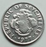 25 центов 1977 г. Сейшелы, фото №3