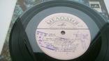 """Орбіта - Пісня З України (Чернівецька Область) (7"""", Mono) 1970 ЕХ+, фото №3"""