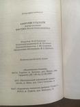 Закуски и салаты Вкусные рецепты, фото №5