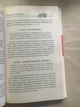 Закуски и салаты Вкусные рецепты, фото №10