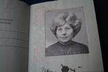 Паспорт СССР Украина, фото №10