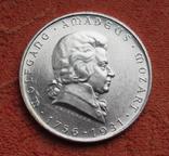 2 шиллинга 1931 г. Моцарт, Австрия, серебро, фото №6
