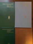 Энциклопедический словарь юного, 12 томов, фото №4