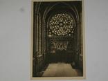 Открытка 1900-1920 годы. № 158 Париж, фото №2