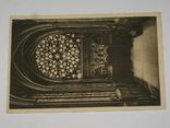 Открытка 1900-1920 годы. № 158 Париж, фото №3