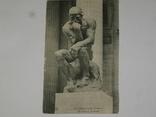 Открытка 1900-1920 годы. № 167 Париж, фото №2
