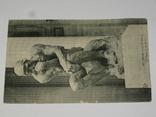 Открытка 1900-1920 годы. № 167 Париж, фото №3