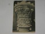 Открытка 1900-1920 годы. № 168, фото №2