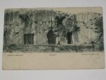 Открытка 1900-1920 годы. № 172, фото №2