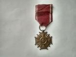 Польща.Крест за заслуги 3й степени, фото №3