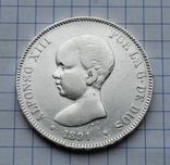 5 песет 1891 г., фото №3