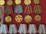 Медали СССР 25шт., фото №4