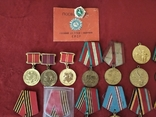 Медали СССР 25шт., фото №5