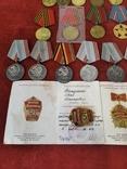 Медали СССР 25шт., фото №7