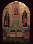 Икона Киево Печерской Богородицы, фото №9