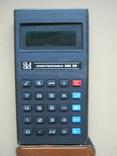 Калькулятор Электроника МК-26 СССР, фото №5