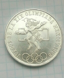 25 песо, серебро,1968г.Олимпиада,  плюс 4 монеты  Мексики, на бонус., фото №2