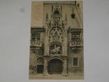 Открытка 1900-1920 годы. № 178  Nancy, фото №2
