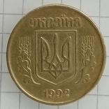 "50 копеек 1992г ""оливки"", фото №3"