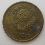 1 Копейка, СССР, 1984 год (№267)., фото №3