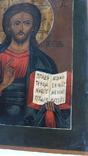 Ікона Господь Вседержитель, фото №8