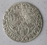 Шестак 1624р, фото №3