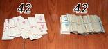Арифметическое (детское) домино. 42+42 карточки, фото №4