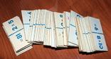 Арифметическое (детское) домино. 42+42 карточки, фото №6