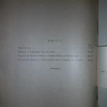 Бібліографія праць Хведора Вовка Київ 1929 Галина Вовк, фото №6