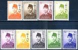 Индонезия (Архипелаг Риоу). Президент (серия)** 1960, фото №2