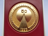 Российский Ядерный Центр ВНИИЭФ 1996г., фото №2
