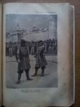 Лермонтов 1912 в одном томе С иллюстрациями, фото №8
