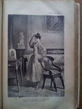 Лермонтов 1912 в одном томе С иллюстрациями, фото №10