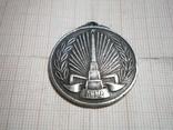 Серебряная медаль  для военнослужащих Красной Армии «За освобождение Кореи», фото №2