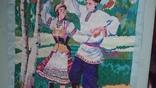 """Вышитая картина """"Украинский танец"""" врмен СССР, фото №9"""