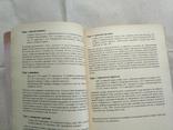 Учитесь вкусно печь, фото №5