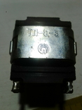 Трансформатор ТП-8-3, фото №2