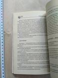 Золотая энцыклопедия природной косметики Женский каприз, фото №6