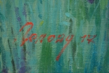 """Картина """"Поле ромашек"""" 2017 год. Художник  Голояд Богдан., фото №3"""