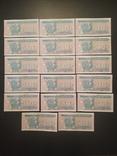 Україна Ukraine Украина - 500 купон карбованець - 1992 - 17 банкнот, фото №2