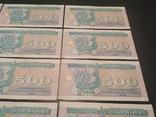 Україна Ukraine Украина - 500 купон карбованець - 1992 - 17 банкнот, фото №4