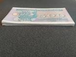 Україна Ukraine Украина - 500 купон карбованець - 1992 - 17 банкнот, фото №10