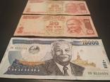 Азійські банкноти - Макао, Індія, Лаос, фото №3