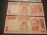 Азійські банкноти - Макао, Індія, Лаос, фото №4