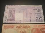 Азійські банкноти - Макао, Індія, Лаос, фото №5
