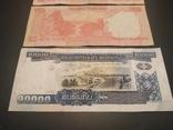 Азійські банкноти - Макао, Індія, Лаос, фото №7