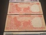 Азійські банкноти - Макао, Індія, Лаос, фото №8