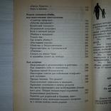 Самые громкие преступления Архивы ГУВД Защита от посягательств, фото №7