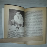 Самые громкие преступления Архивы ГУВД Защита от посягательств, фото №9